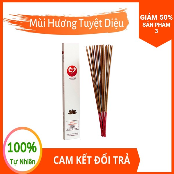 Nhang Trầm Hương Cao Cấp loại 3 - 30 cm